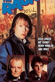 Katherine (1975) Poster - Movie Forum, Cast, Reviews