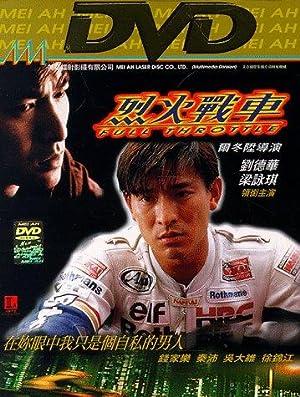 Andy Lau Full Throttle Movie