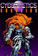 Cybernetics Guardian