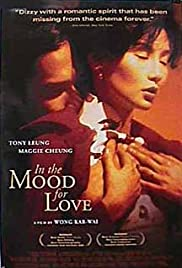 Hua yang de nian hua(2000) Poster - Movie Forum, Cast, Reviews