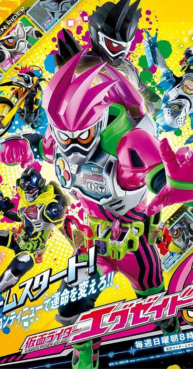 Kamen Raida Eguzeido Tv Series 2016 2017 Full Cast Crew Imdb