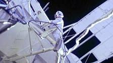 U.S. UFO & the Saturn Mega Hex