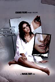 Jigyaasa (2006)