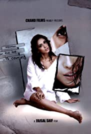 Jigyaasa(2006) Poster - Movie Forum, Cast, Reviews