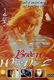 The Bride with White Hair 2 Poster