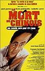 La mort du Chinois (1998) Poster