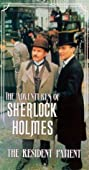 The Adventures of Sherlock Holmes (1984) Poster