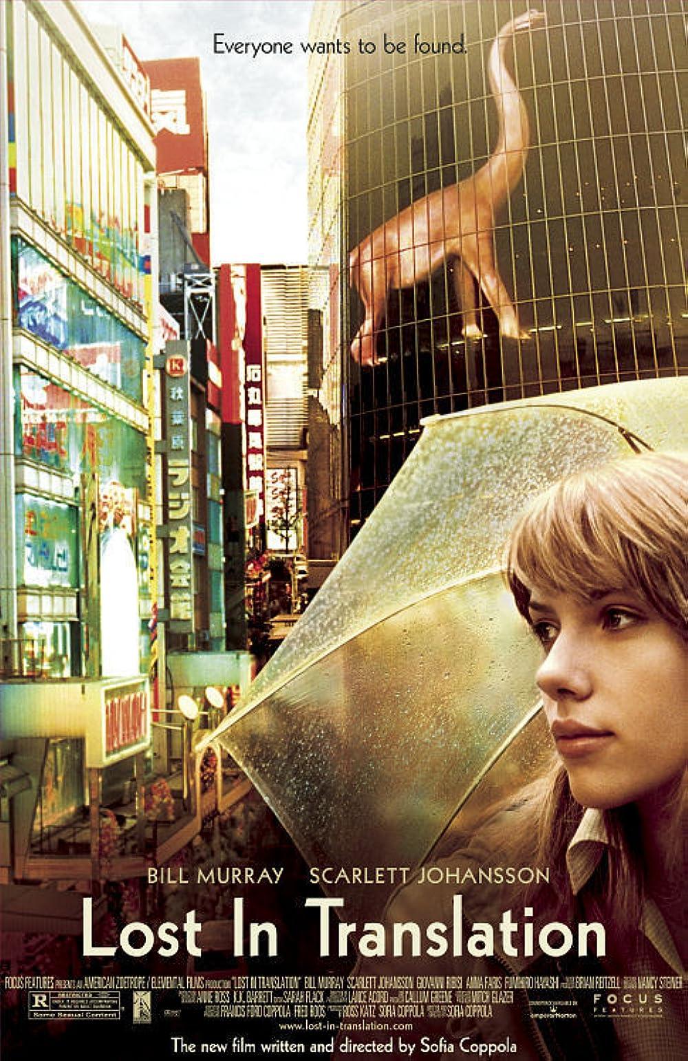 Plakat filma Lost in Translation (2003)