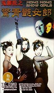 Search websites downloading movies Gui ju yuan zhi: Jing qing yan nu lang by [640x480]