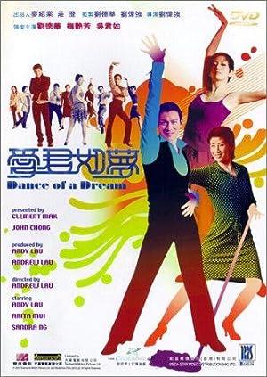 Andy Lau Dance of a Dream Movie