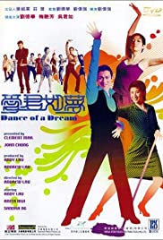 Dance of a Dream Poster
