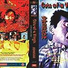 Shojo no harawata (1986)
