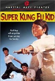 Xiao ba wang Poster
