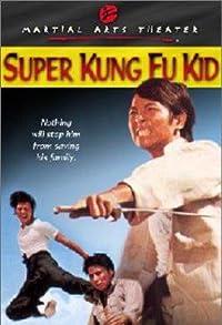 Primary photo for Karado: The Kung Fu Flash