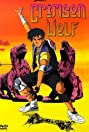 Crimson Wolf (1993) Poster