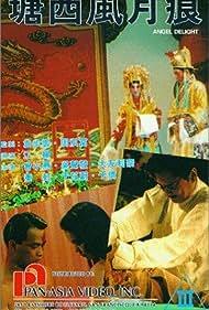 Tang xi feng yue hen (1992)