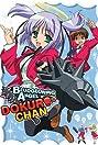 Bludgeoning Angel Dokuro-chan (2005) Poster