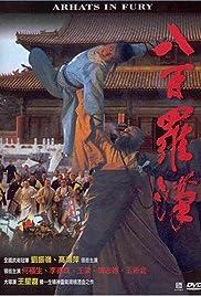##SITE## DOWNLOAD Ba bai luo han (1985) ONLINE PUTLOCKER FREE
