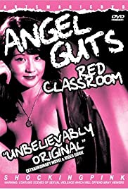 Angel Guts: Red Classroom Poster