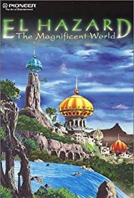 Primary photo for El Hazard: The Magnificent World 2