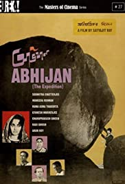 Abhijaan (1962) Poster - Movie Forum, Cast, Reviews