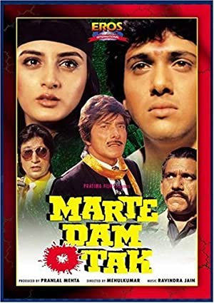 Mehul Kumar (screenplay) Marte Dam Tak Movie