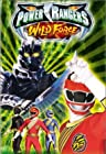 Primary image for Power Rangers Wild Force: Identity Crisis