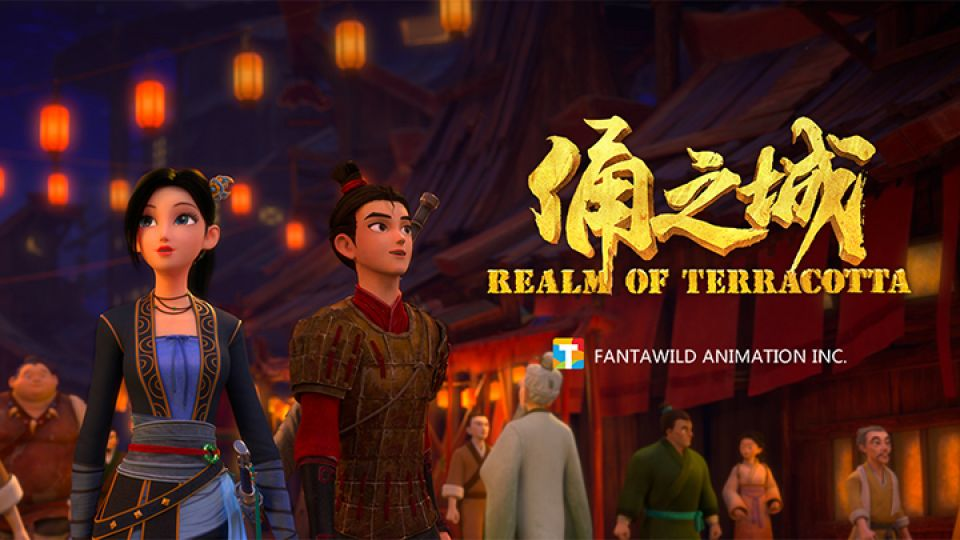 Realm of Terracotta (2021) WEB-DL