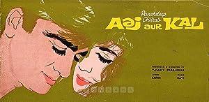 Aaj Aur Kal movie, song and  lyrics