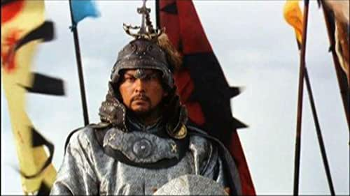 Trailer for By The Will Of Genghis Khan