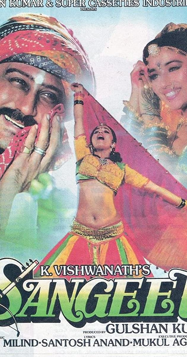 Sangeet (1992) Hind 720p HDRip 1.1GB ESubs Full Movie