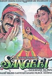 Sangeet Poster