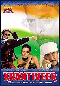 Krantiveer movie in hindi dubbed download
