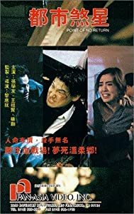 Dou shi sha xing full movie download 1080p hd