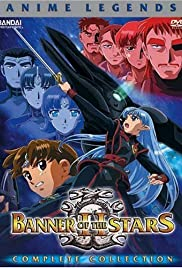 Banner of the Stars Poster