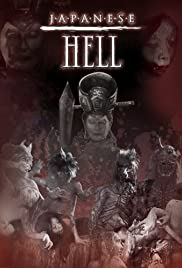 Japanese Hell Poster