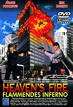 Primary image for Heaven's Fire