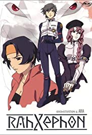 RahXephon Poster - TV Show Forum, Cast, Reviews