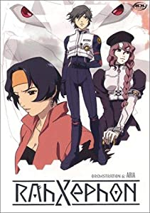 RahXephon movie download in hd