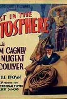 William Cagney Picture