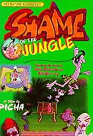 Tarzoon: Shame of the Jungle Poster