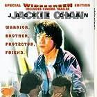 Jackie Chan and Sammo Kam-Bo Hung in Long de xin (1985)