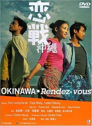 Tony Ka Fai Leung Lian zhan Chong Cheng Movie