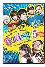 Taking 5 (2007) Poster
