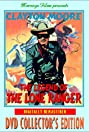 The Legend of the Lone Ranger (1952) Poster