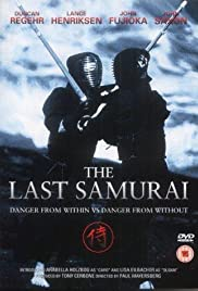 Download The Last Samurai (1990) Movie