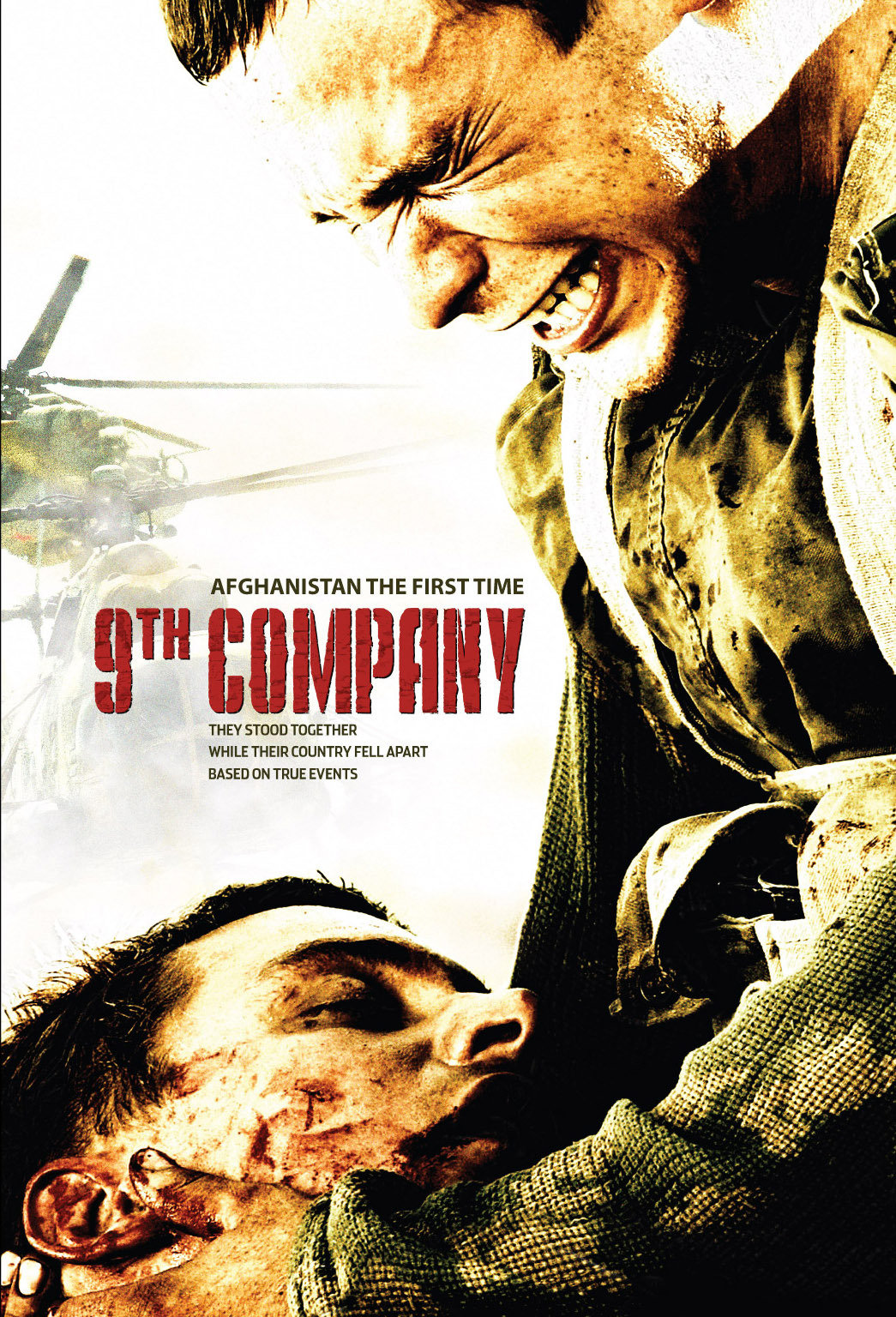 9th Company (2005) - IMDb
