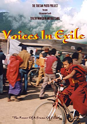 Documentary Voices in Exile Movie