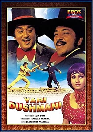 Sunil Dutt Yari Dushmani Movie