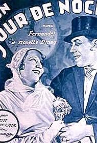 Un beau jour de noces (1932)